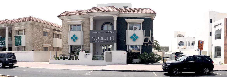Bloom plastic surgery clinic in dubai